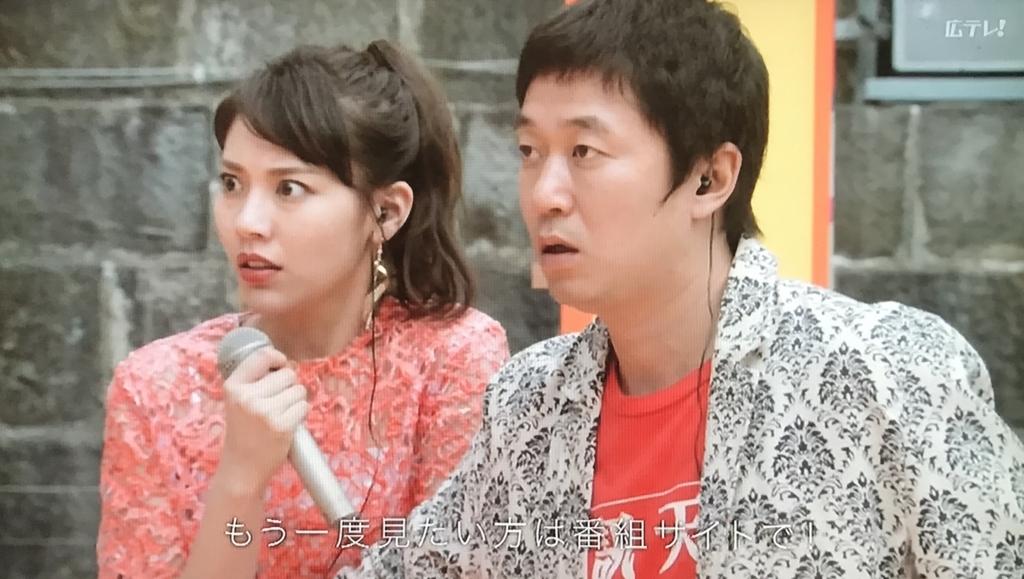 f:id:yuhei2261:20170530212617j:plain
