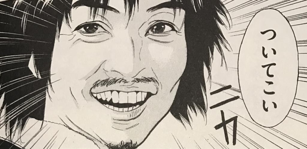 https://cdn-ak.f.st-hatena.com/images/fotolife/y/yuhei2261/20170531/20170531154849.jpg