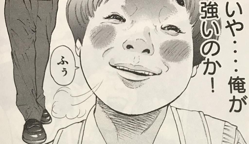 f:id:yuhei2261:20170531161746j:plain
