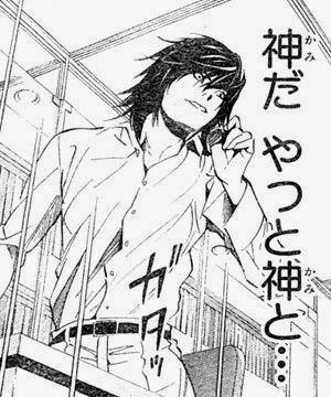 f:id:yuhei2261:20170531170448j:plain