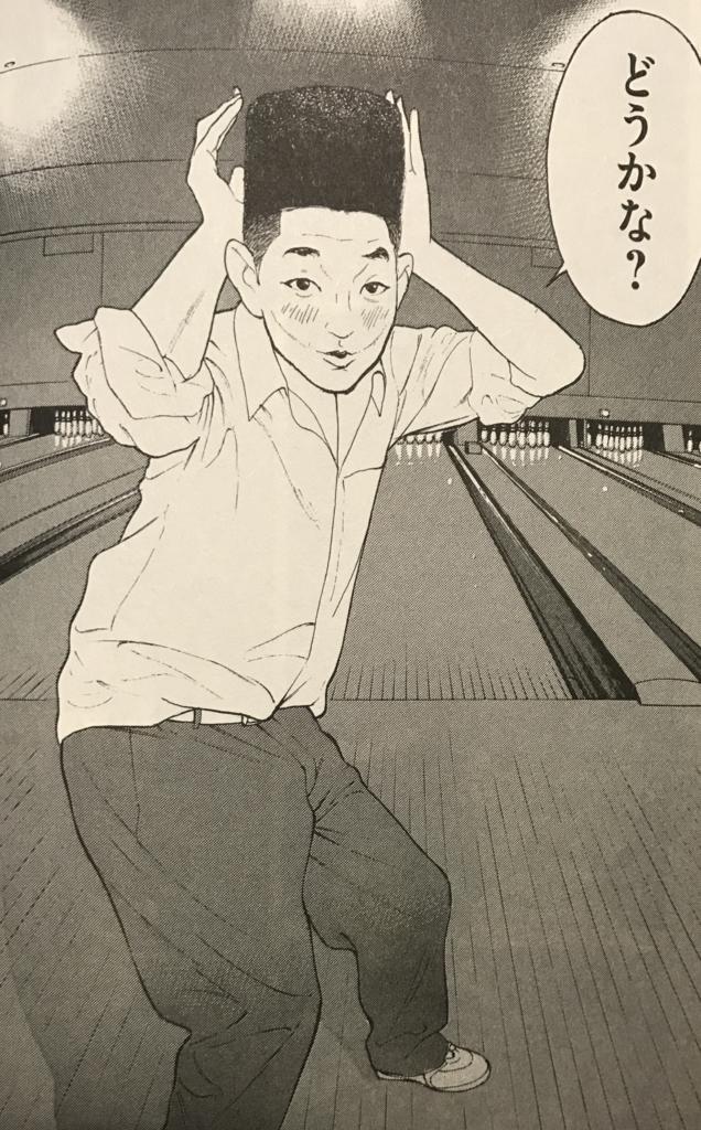 f:id:yuhei2261:20170602120442j:plain