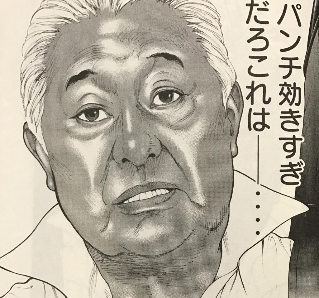 f:id:yuhei2261:20170602120829j:plain