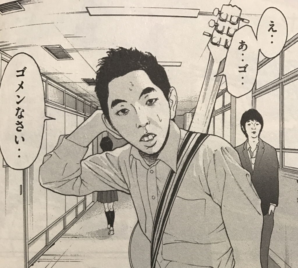 f:id:yuhei2261:20170602221642j:plain