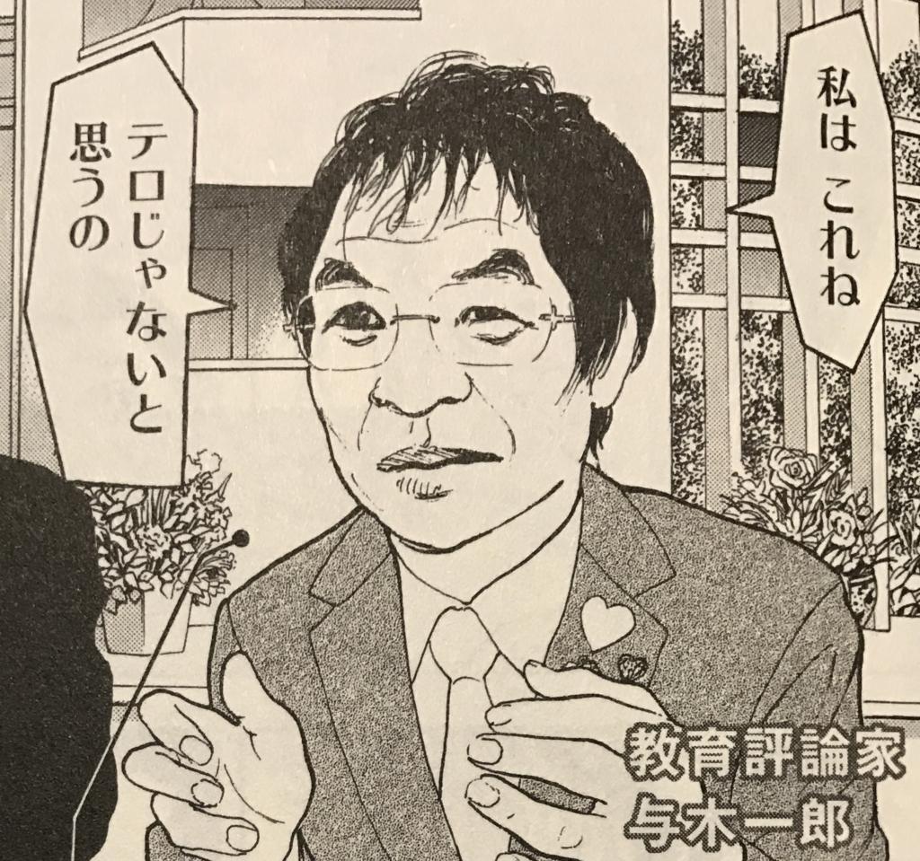 f:id:yuhei2261:20170602222906j:plain