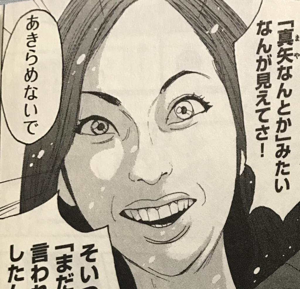 f:id:yuhei2261:20170602225953j:plain