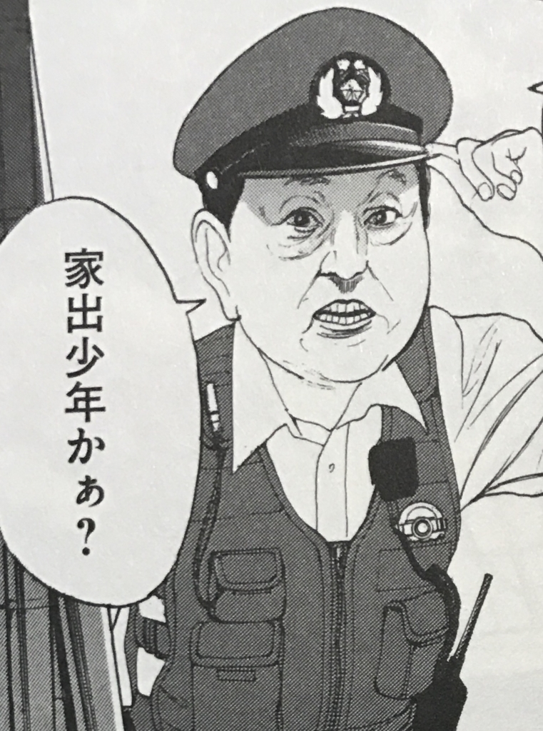 f:id:yuhei2261:20170602230425j:plain