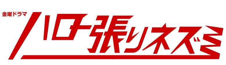 f:id:yuhei2261:20170603143022p:plain