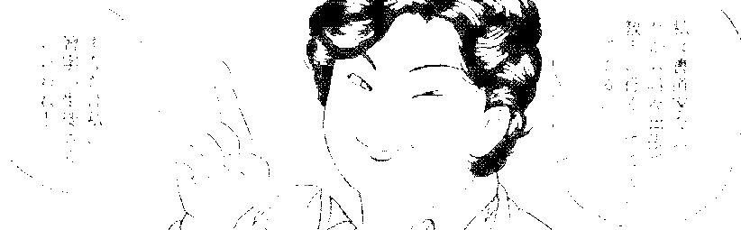 f:id:yuhei2261:20170603144225p:plain