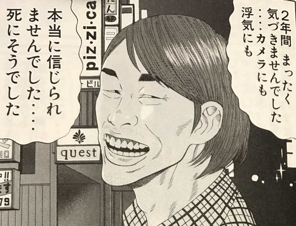 f:id:yuhei2261:20170603215213j:plain