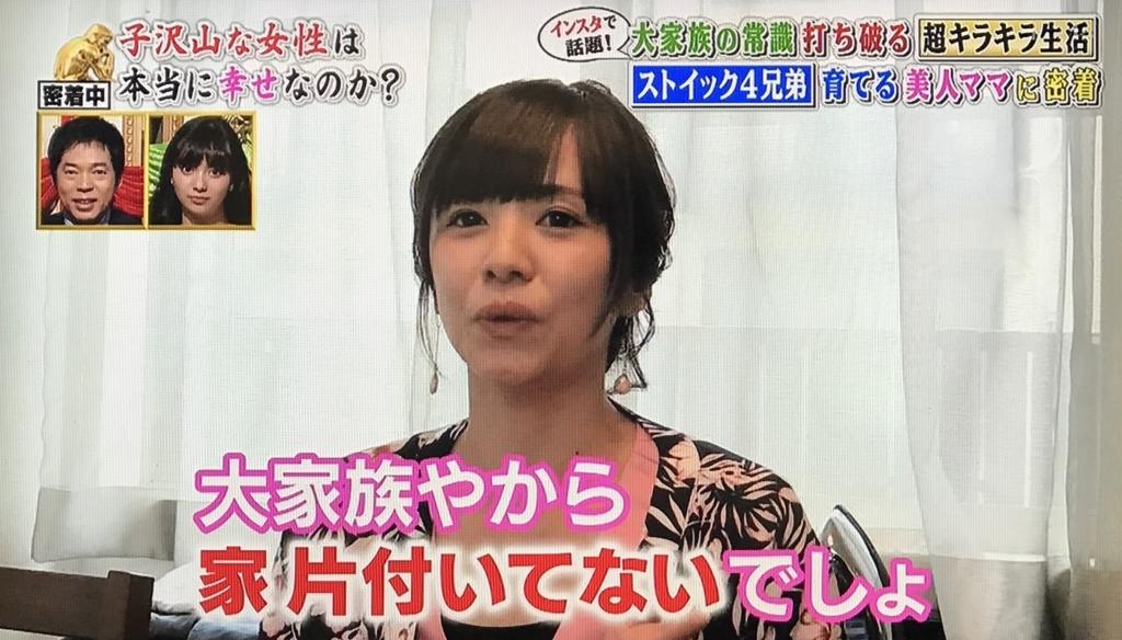 f:id:yuhei2261:20170606114356j:plain