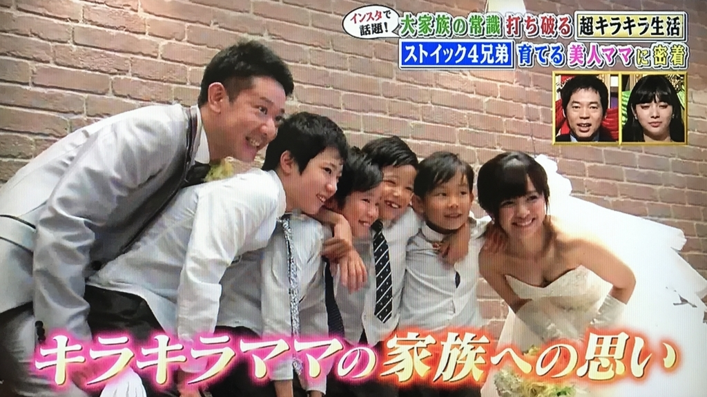 f:id:yuhei2261:20170606120113j:plain