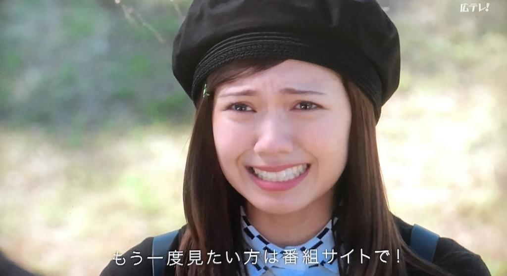 f:id:yuhei2261:20170606132118j:plain
