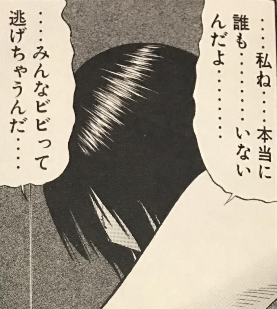 f:id:yuhei2261:20170606154643j:plain