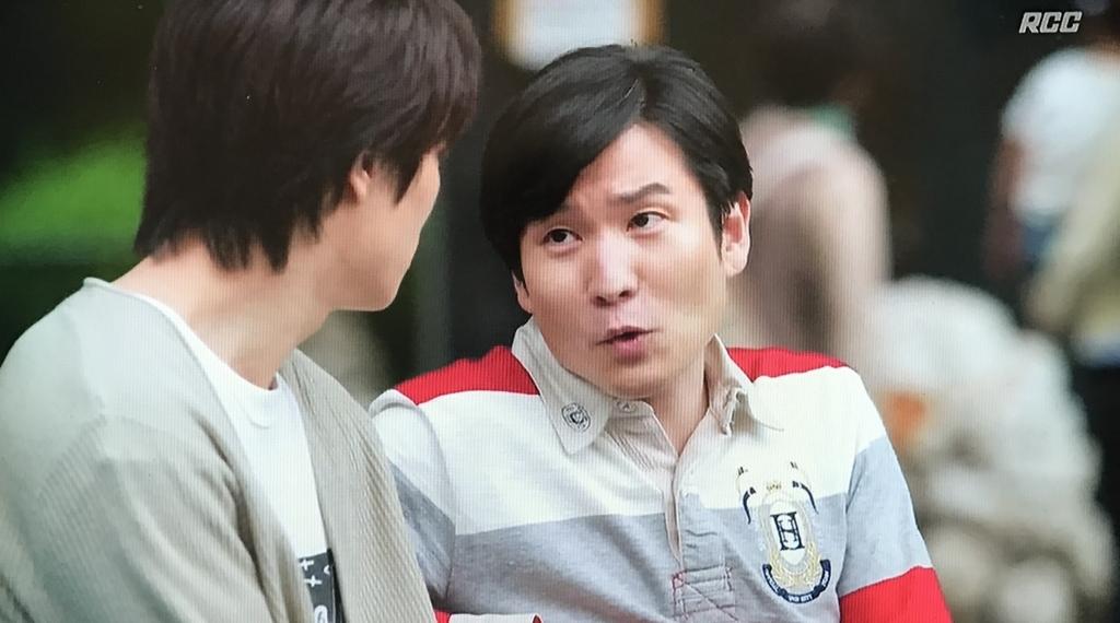 f:id:yuhei2261:20170607143435j:plain