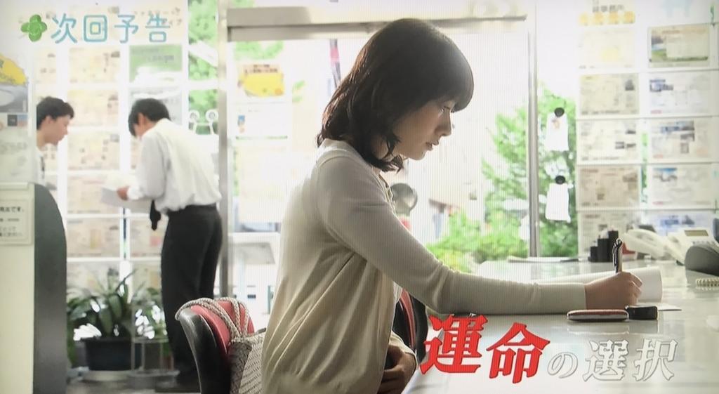 f:id:yuhei2261:20170607145251j:plain