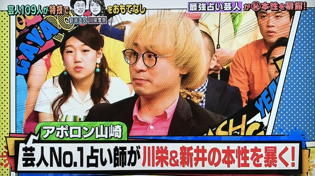 f:id:yuhei2261:20170607182907j:plain