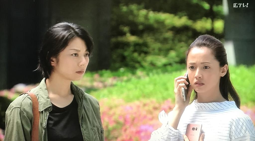 f:id:yuhei2261:20170609142529j:plain