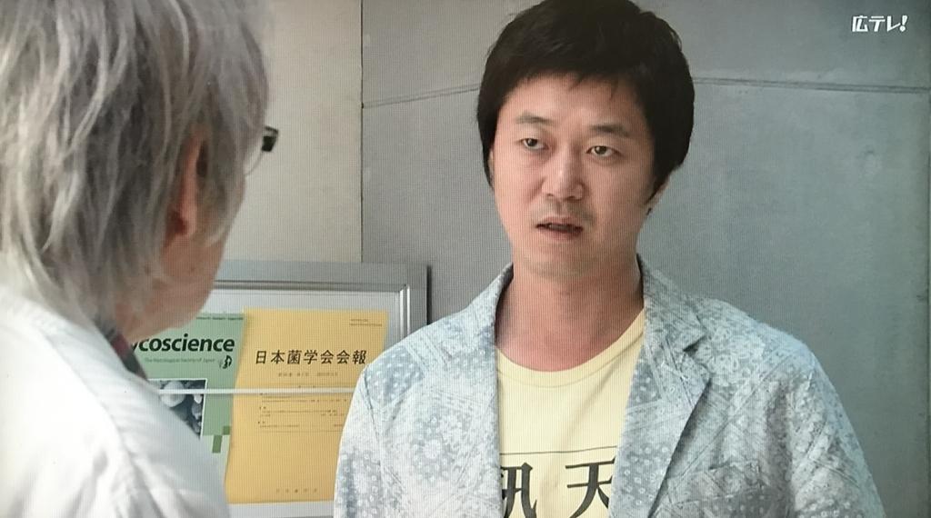 f:id:yuhei2261:20170613175425j:plain