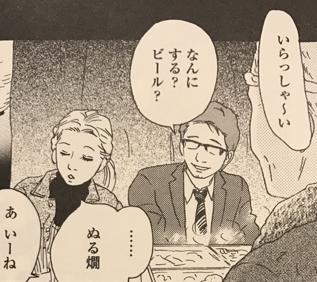 f:id:yuhei2261:20170614142731j:plain