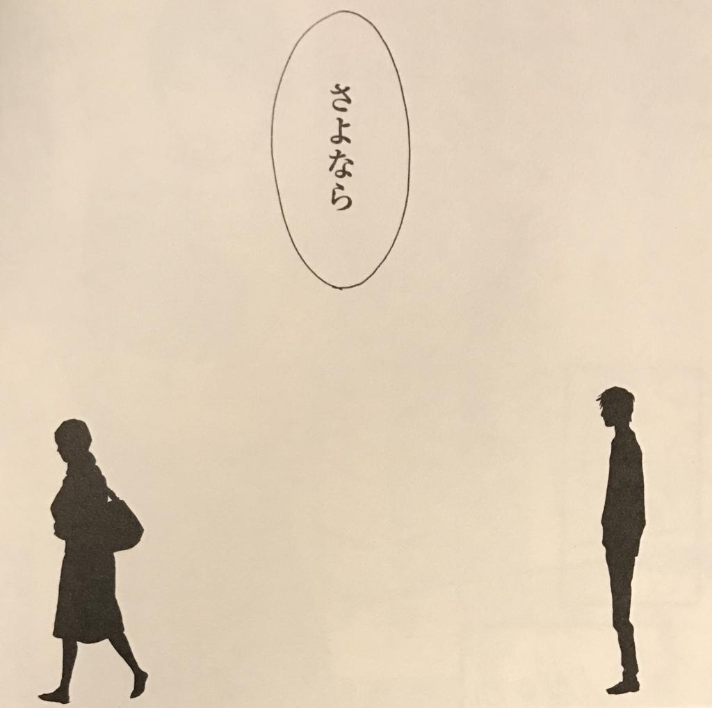 f:id:yuhei2261:20170614143128j:plain