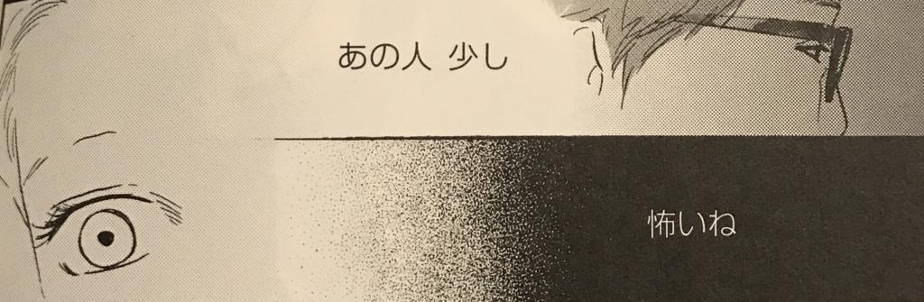 f:id:yuhei2261:20170614143201j:plain