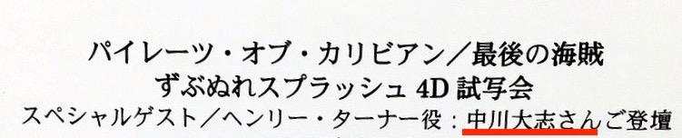 f:id:yuhei2261:20170617005228j:plain