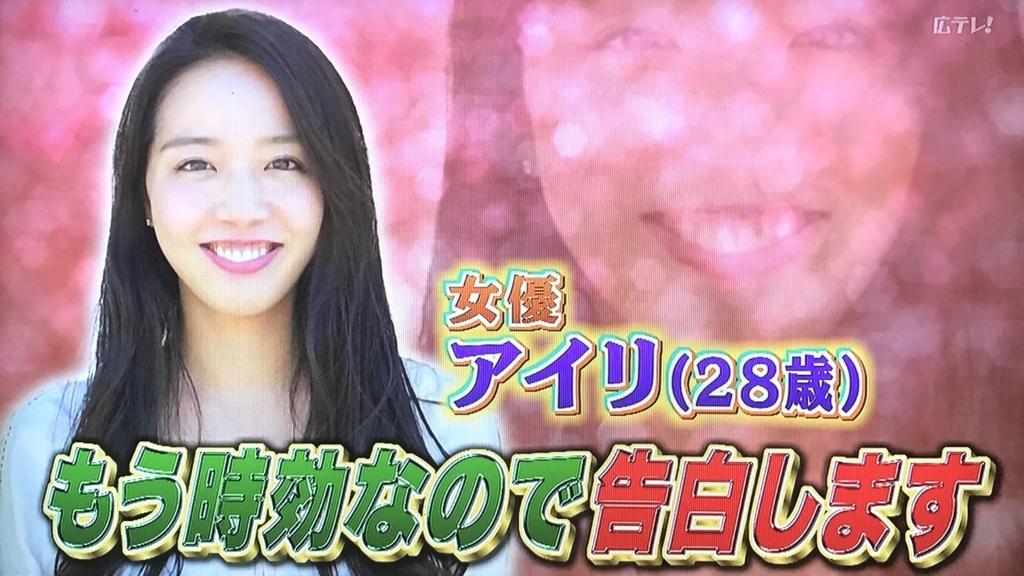f:id:yuhei2261:20170617171913j:plain