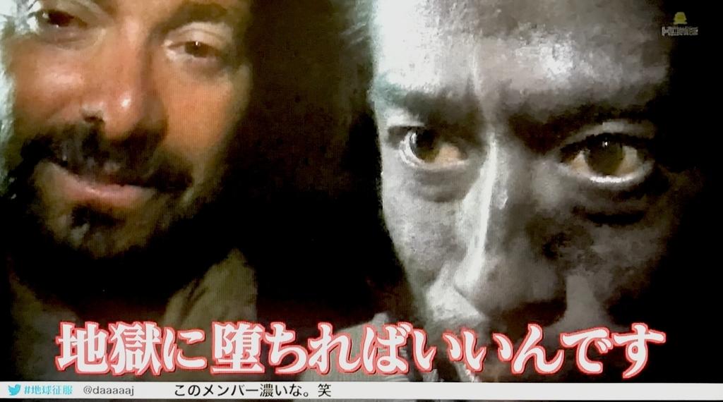 f:id:yuhei2261:20170617190447j:plain
