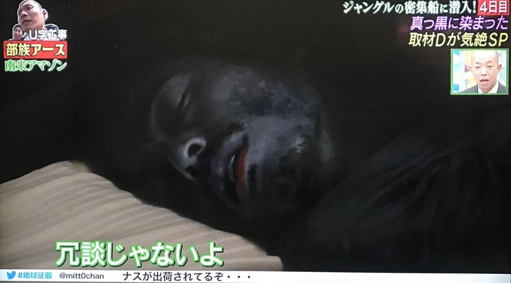 f:id:yuhei2261:20170617190934j:plain
