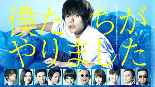 f:id:yuhei2261:20170618110745j:plain