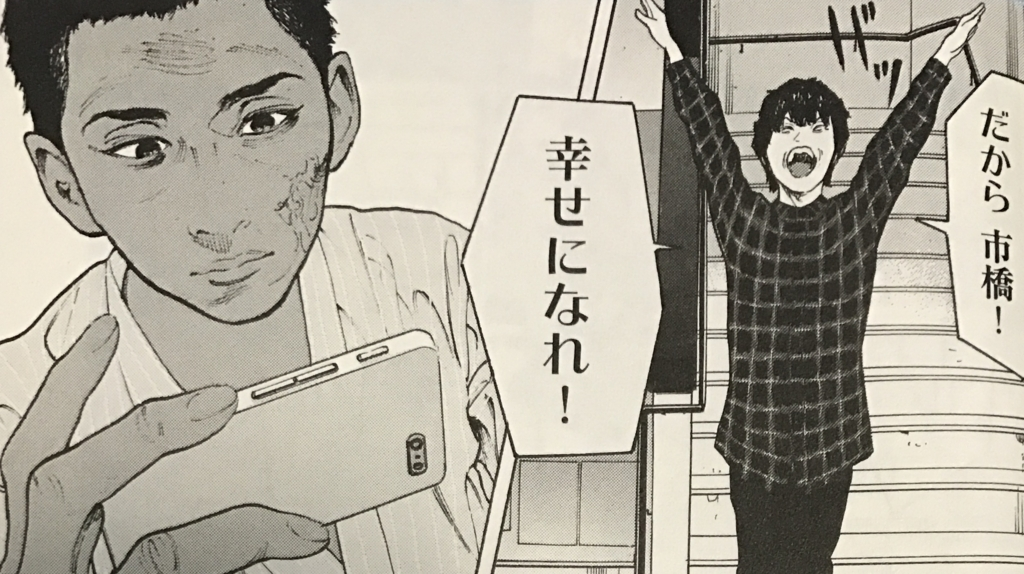 f:id:yuhei2261:20170618143617j:plain
