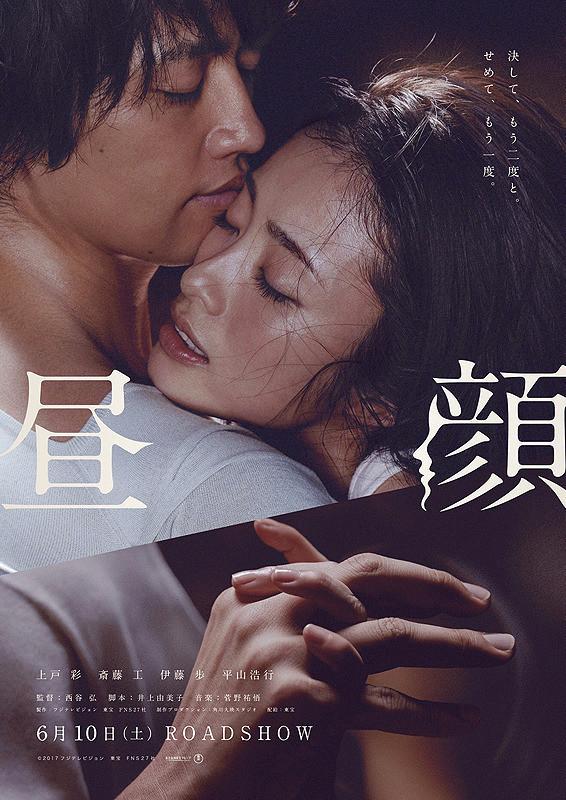 f:id:yuhei2261:20170620110531j:plain