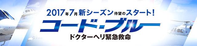 f:id:yuhei2261:20170621103440j:plain