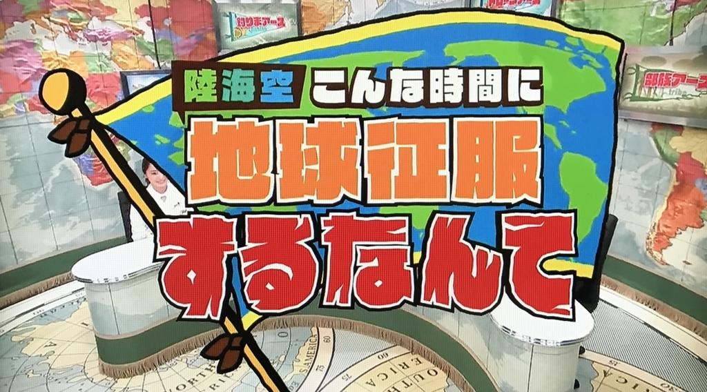 f:id:yuhei2261:20170621164342j:plain