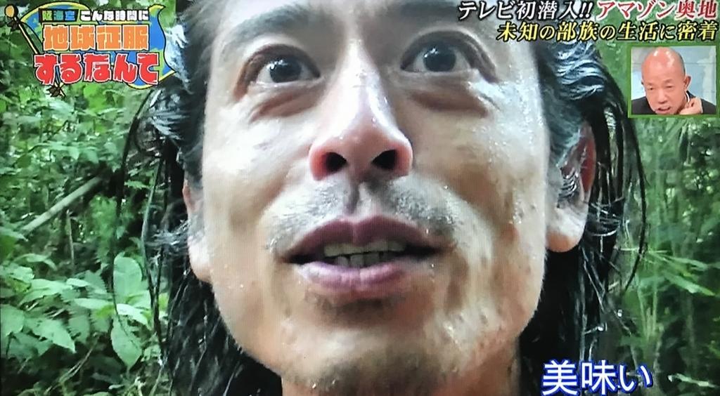 f:id:yuhei2261:20170621164750j:plain