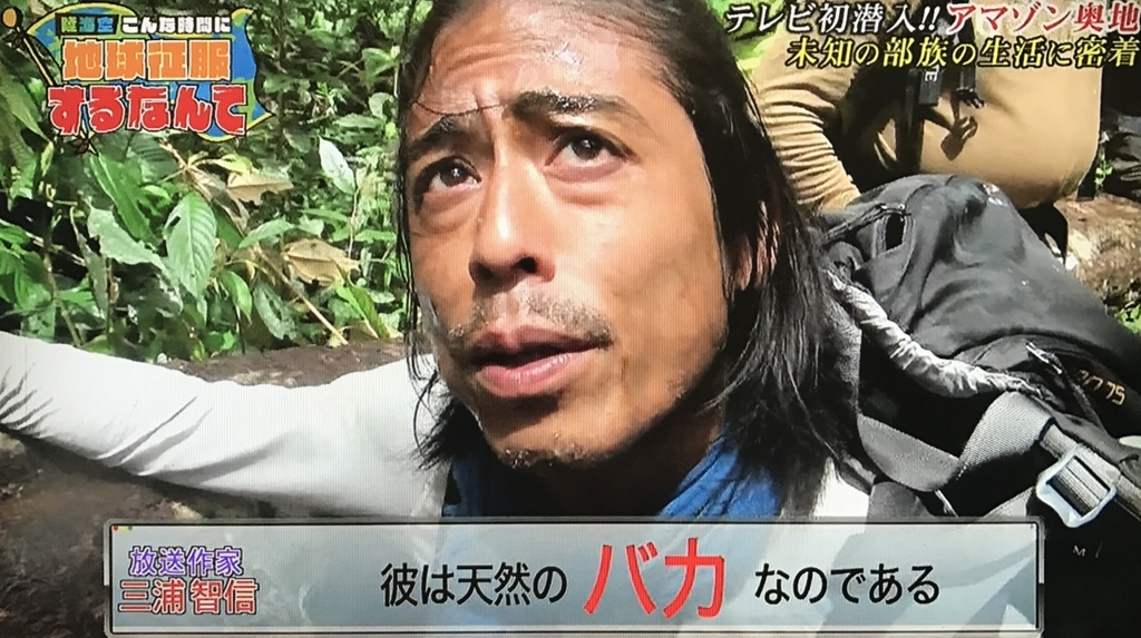 f:id:yuhei2261:20170621164814j:plain