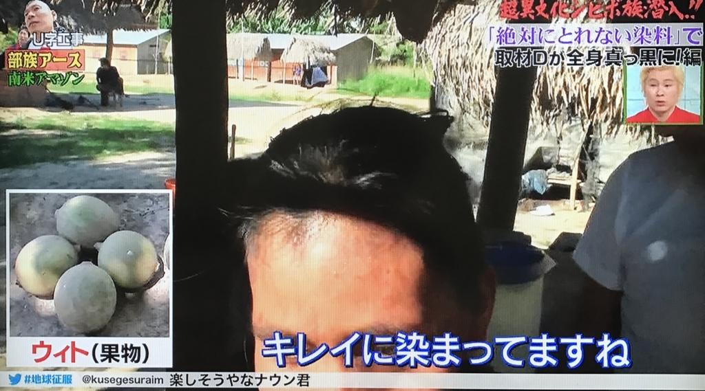 f:id:yuhei2261:20170621164922j:plain