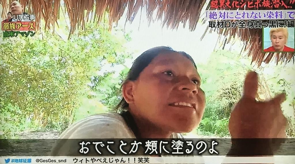 f:id:yuhei2261:20170621164956j:plain