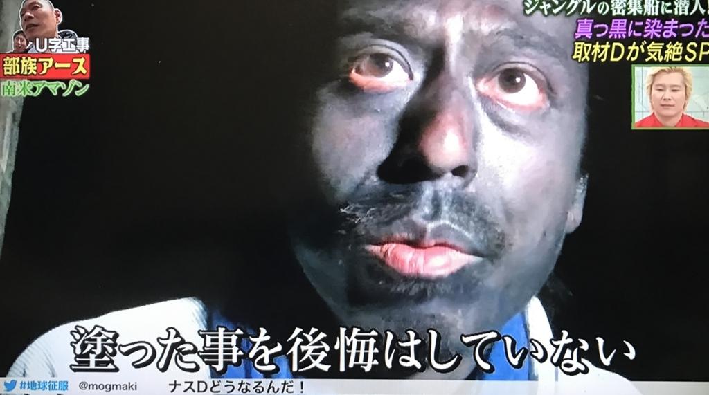 f:id:yuhei2261:20170621165143j:plain