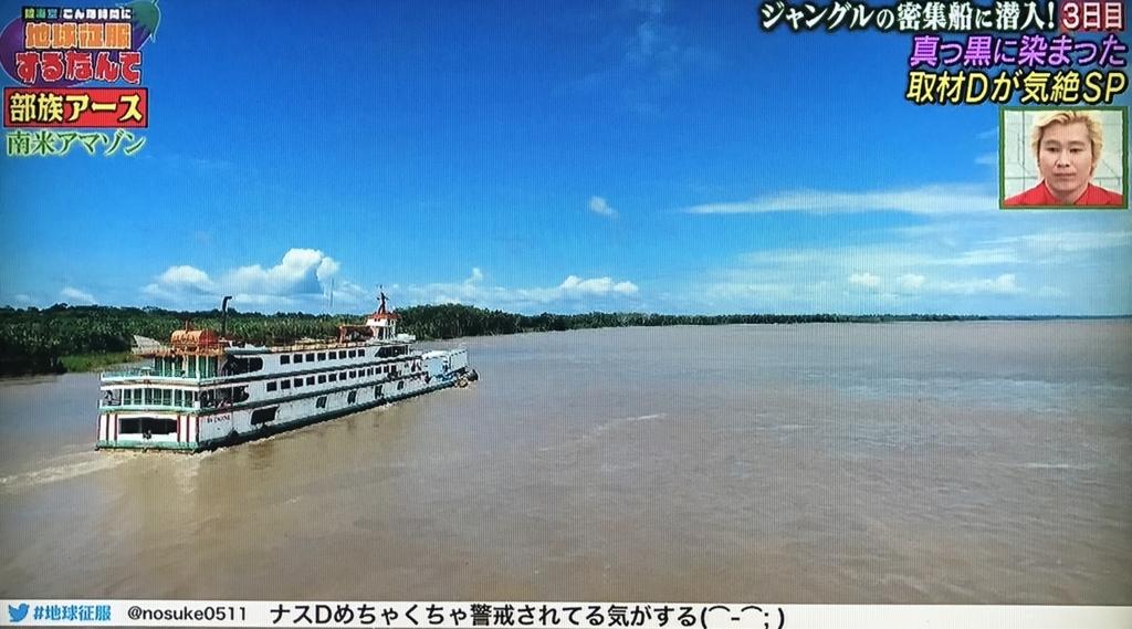 f:id:yuhei2261:20170621165219j:plain