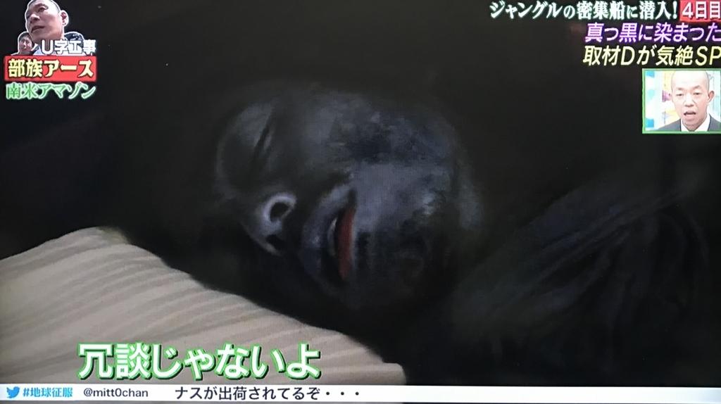 f:id:yuhei2261:20170621165325j:plain