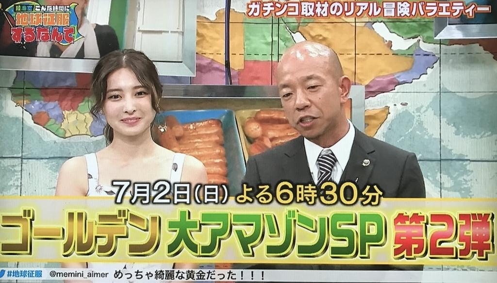 f:id:yuhei2261:20170621165504j:plain