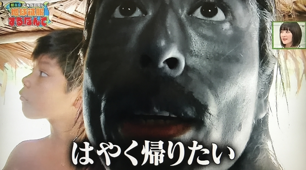 f:id:yuhei2261:20170621165534j:plain