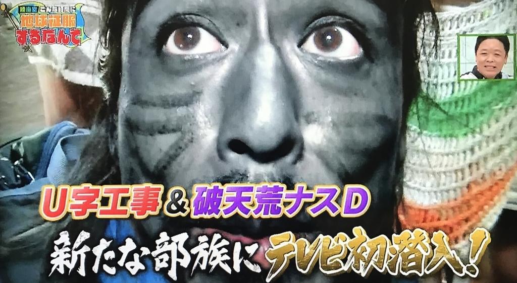 f:id:yuhei2261:20170621165625j:plain