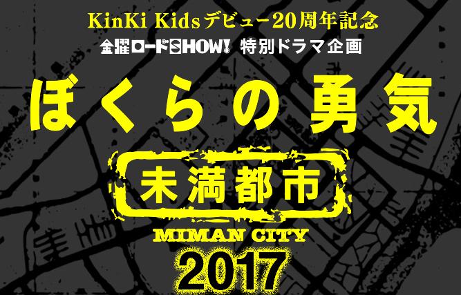 f:id:yuhei2261:20170624202839p:plain