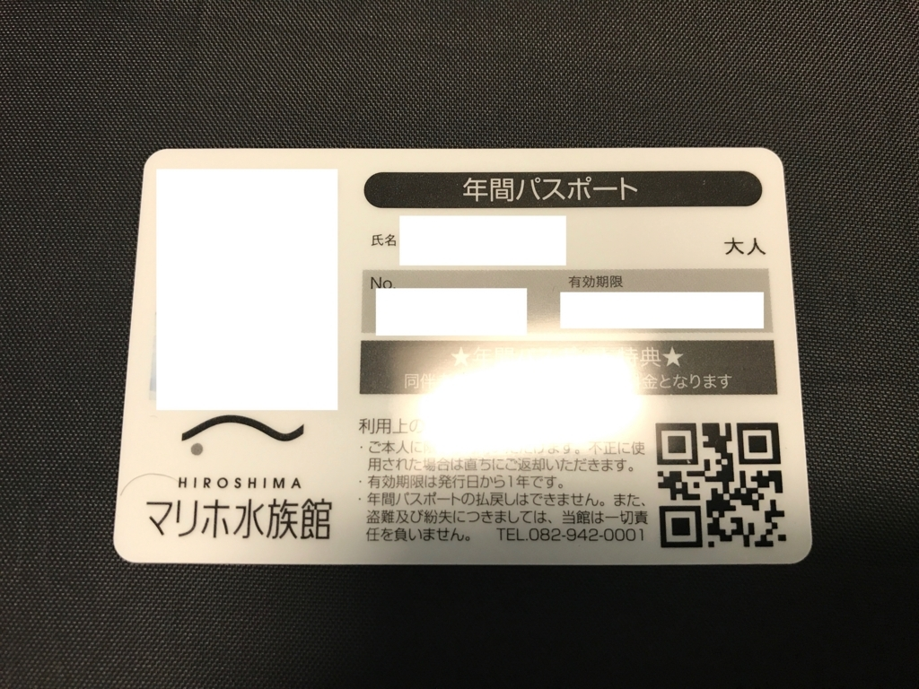 f:id:yuhei2261:20170627105713j:plain