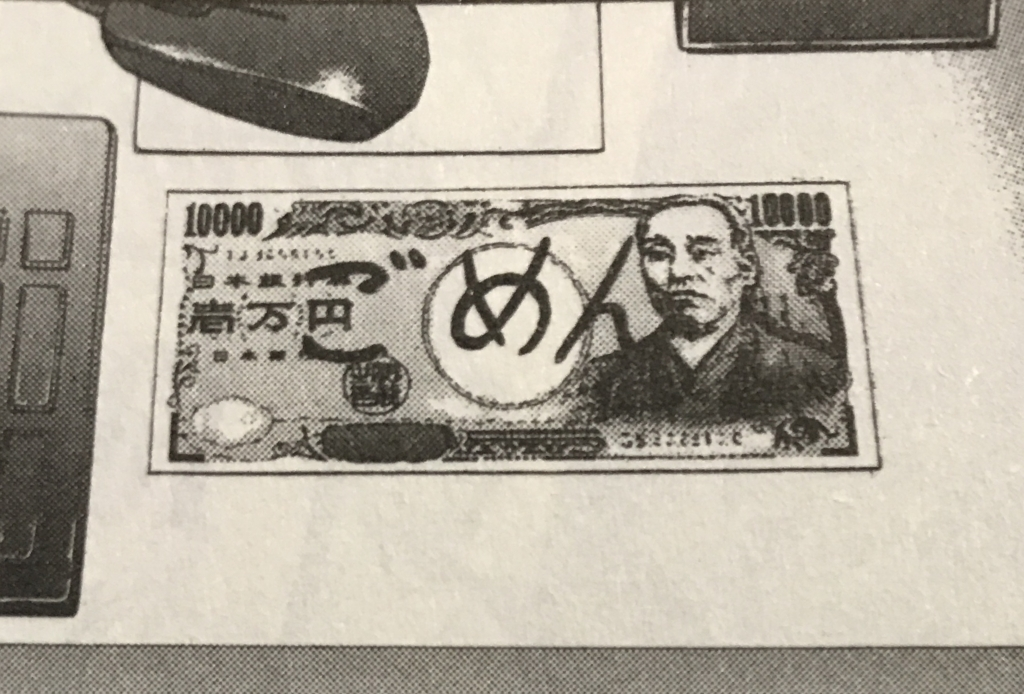 f:id:yuhei2261:20170628122105j:plain