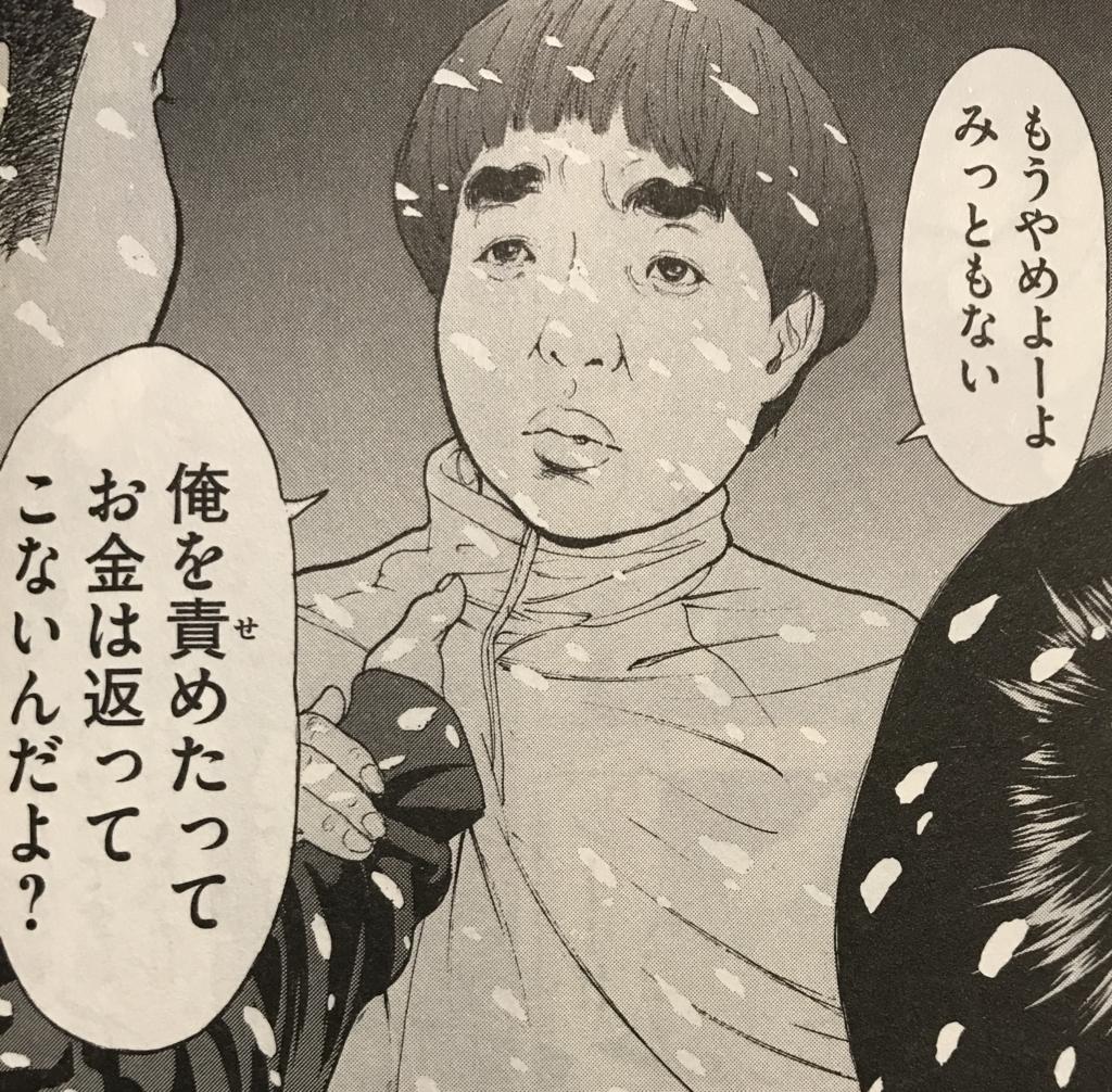 f:id:yuhei2261:20170628122511j:plain