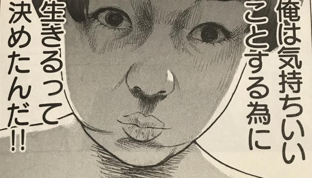 f:id:yuhei2261:20170628122739j:plain