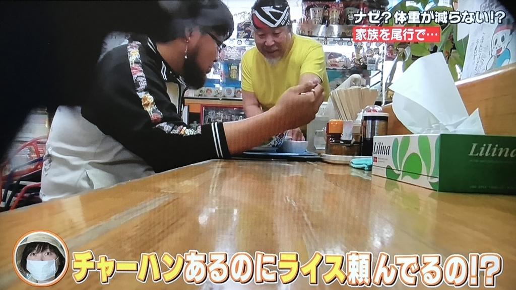 f:id:yuhei2261:20170629141158j:plain